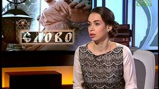 Смотреть видео Слово (Санкт-Петербург). От 7 марта. Богословская наука в Санкт-Петербургской духовной академии онлайн