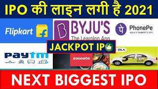 2022 Ipo Calendar.Upcoming Ipo 2021 Mega Ipo Ipo Calendar Biggest Ipos List Of Upcoming Ipo In India Youtube