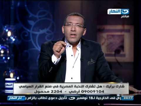 اخر النهار - خالد صلاح : النخبة السياسية بمصر مصابة بمرض...