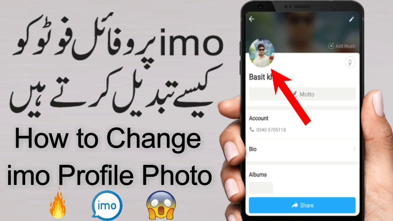 How to Change imo Profile Picture | imo Profile Picture ko ...