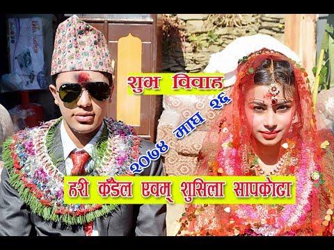 अाहा म्याग्दी बरङ्जाकाे पञ्चेबाजा !! Wedding of Hari Kandel at Myagdi Babiyachaur