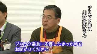 Tokyoシニア情報サイト「わたしの時間」 vol.21