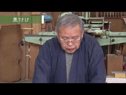 「TOKYO匠の技」技能継承動画「建具製作熟練技能編」