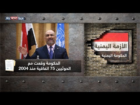 ميليشيات الحوثي تعيش أيامها الأخيرة في موانئ ومدينة الحديدة  - نشر قبل 59 دقيقة