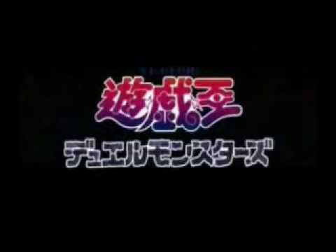 Yu-Gi-Oh! Fandub Theatrical Trailer (COMPLETE)