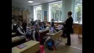 Урок математики 1 клас