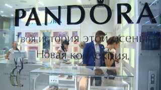 Смотреть видео пандора интернет магазин