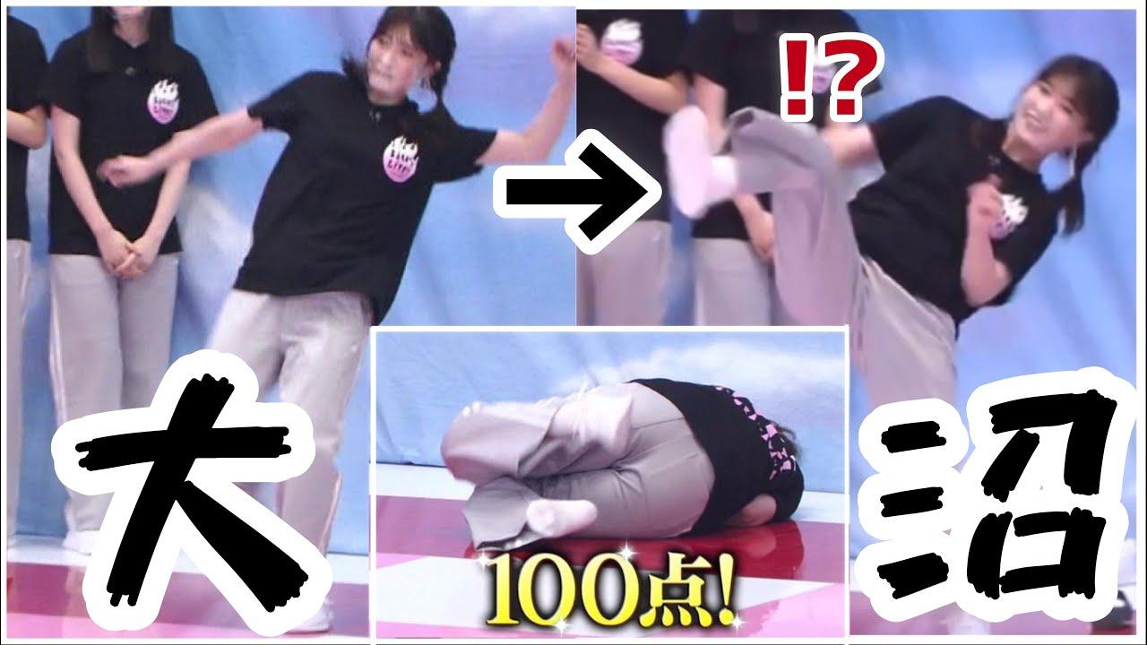 【櫻坂46】最後の最後に100点を叩き出す天才 大沼スタイル