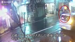 客と従業員撃たれ重体 拳銃残し男逃走 大阪・ミナミの飲食店