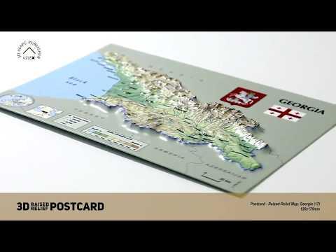 Postcard - 3D Raised Relief Map of Georgia