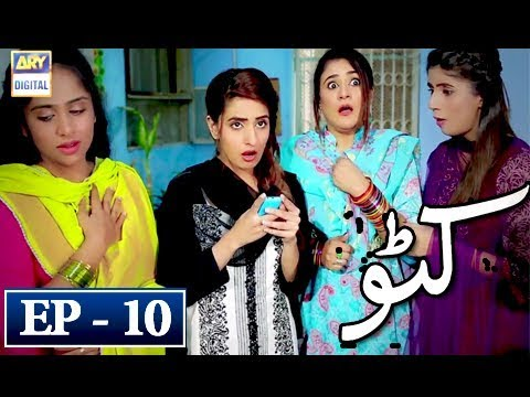 Katto - Episode 10 - 19th April 2018 - ARY Digital Drama