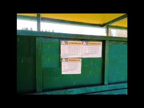 Участок для ПМЖ. 15 соток в жилой деревне, в ближнем Подмосковье