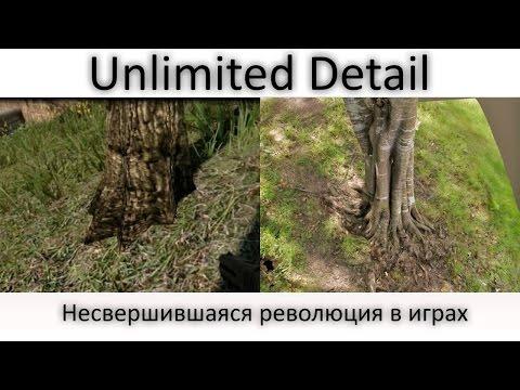 Unlimited Detail - несвершившаяся революция в 3D графике