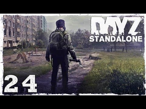 Смотреть прохождение игры [Coop] DayZ Standalone. #24 - Лутаем Поляну.