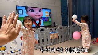 딸의 클럽댄스 (feat.  태권춤, 발레)