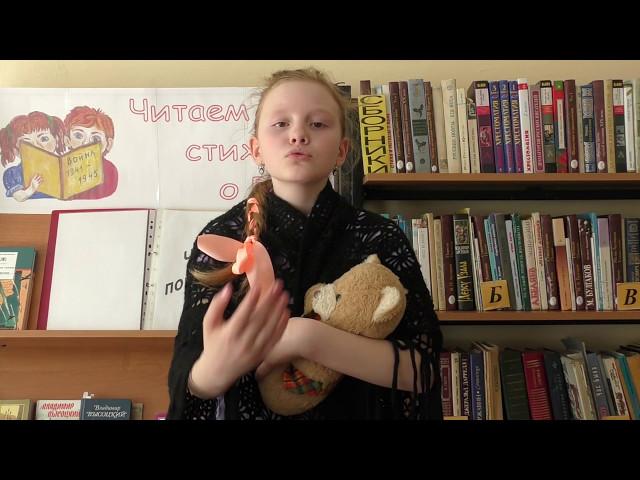 Изображение предпросмотра прочтения – ТатьянаПрокофьева читает произведение «Оборванного мишку утешала» Л.Тасси