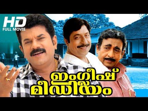 Superhit Comedy Movie   English Medium [ HD ]   Full Movie   Ft. Mukesh, Sreenivasan, Nedumudi Venu