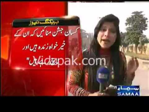 Shameful act by the Vice Chancellor University of Agriculture Faisalabad