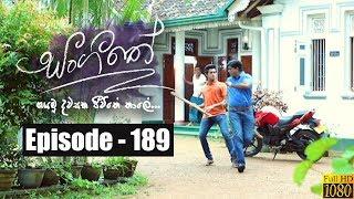Sangeethe | Episode 189 31st October 2019 Thumbnail
