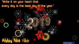2019 wellcome