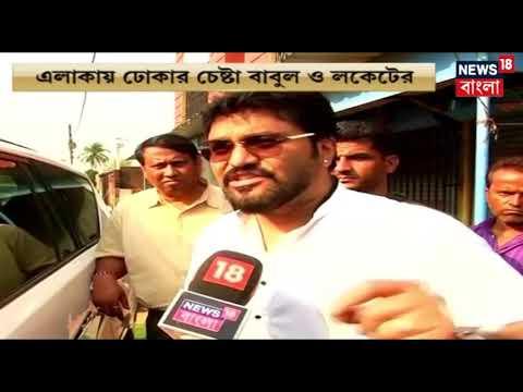 Asansol violence: Babul Supriyo দাবি ফোন করে কেন্দ্রীয় ও স্বরাষ্ট্রমন্ত্রী