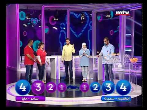 Saalo Marteh - 01/05/2015 - Game 5