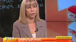 Открытый урок- Русский язык и литература
