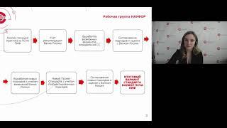 порядок определения СЧА ПИФ на 2019 года
