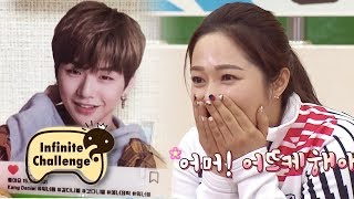 """Kang Daniel Knows Me!!!!"", She Starts To Weep!! [Infinite Challenge Ep 561]"