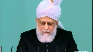 Español Friday Sermon 15 April 2011, Corruption among Muslim leadership