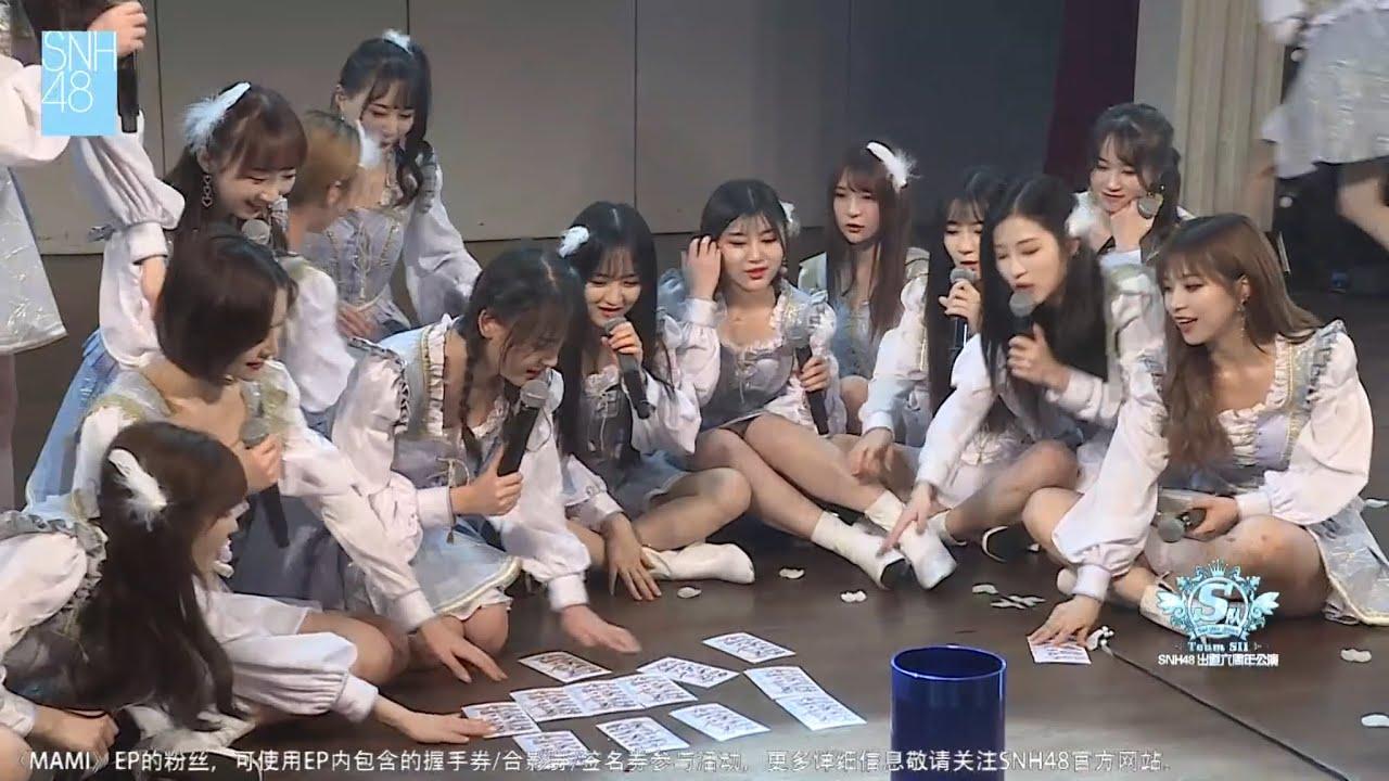 【SNH48 Vietsub】SNH48 Team SII MC (09-01-2019) - 《Công diễn kỷ niệm 6 năm》 (Phần đọc thư) - YouTube