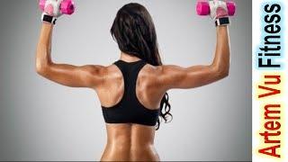 Здоровая Спина. Подтянутая Грудь. Упражнения с Гантелями