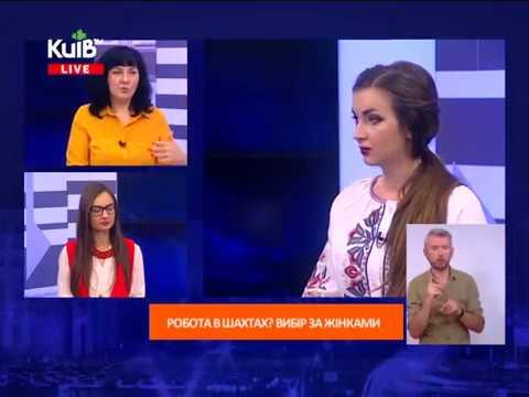 Телеканал Київ: 17.05.18 Київ Live 17.00