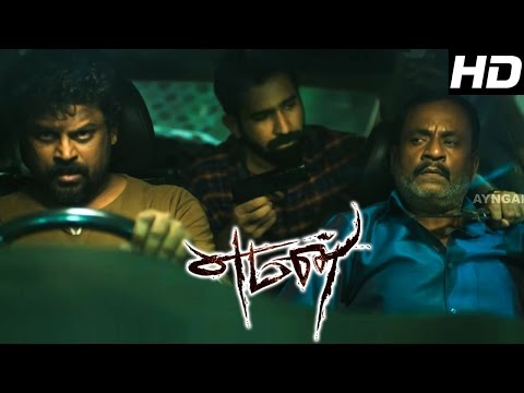 Thumbnail: Yaman | Yaman full Tamil Movie scenes | Vijay Antony warns Marimuthu | Vijay Antony best Mass scene