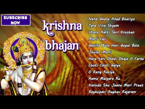 Songs devotional free baba telugu sai shirdi download in