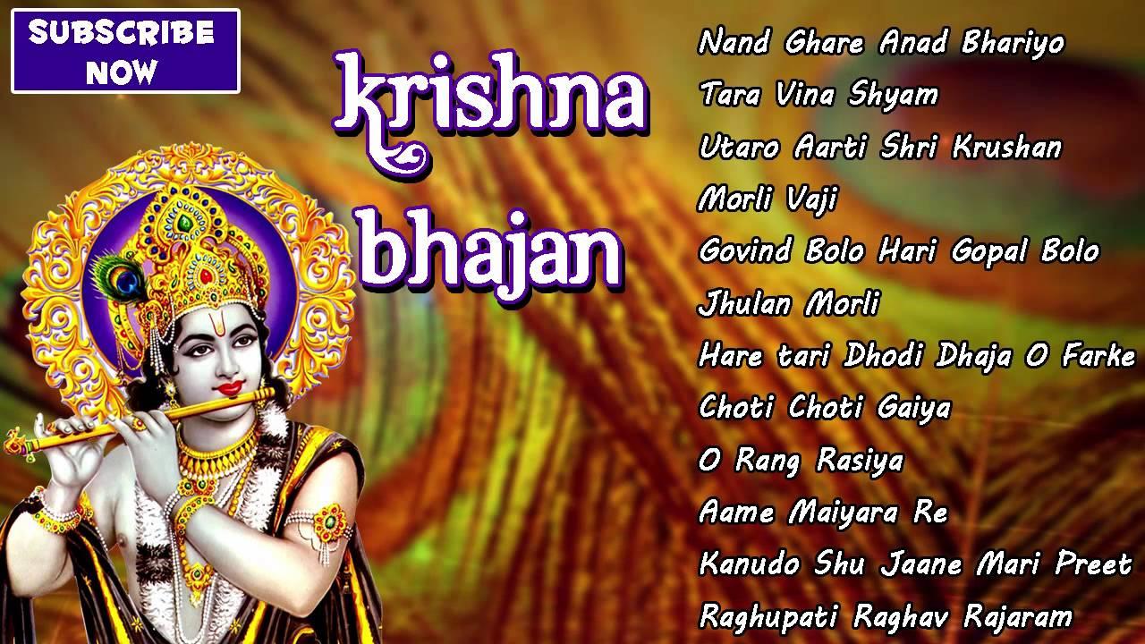 Hare Krishna Kirtans / Bhajans