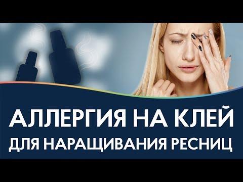 АЛЛЕРГИЯ У МАСТЕРА 😪 ТОП 10 средств от аллергии