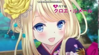 丹下桜 - Stand by Me