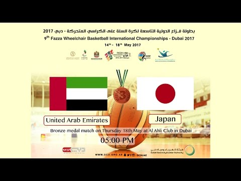 UNITED ARAB EMIRATES V/S JAPAN (Bronze medal match)