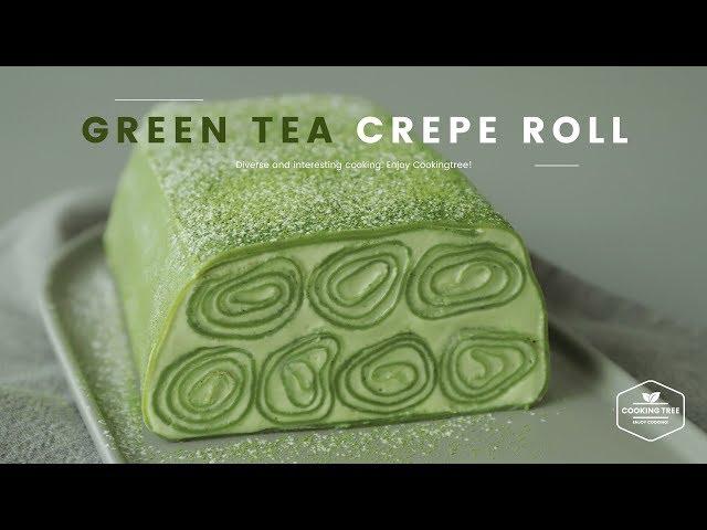 녹차 크레이프 롤케이크 만들기 : Green tea Crepe Roll Cake Recipe - Cooking tree 쿠킹트리*Cooking ASMR