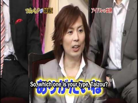 Shabekuri 007 - Tsunku (English Subbed)