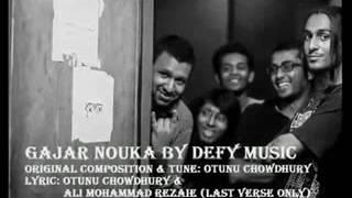 গাজার নৌকা পাহার তলি জায় ও মিরা ভাই  top bangla song 2012
