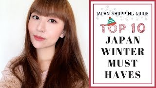Top 10 Things to Buy in Japan - Winter Must-Haves | JAPAN SHOPPING GUIDE