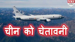 China के होश उड़ा देगा India का submarine Hunter