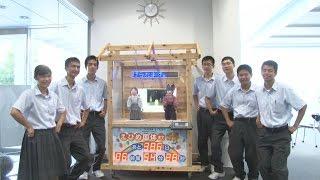 【2015/09/09】http://www.ehime-np.co.jp/ 松山工業高校の生徒が製作し...