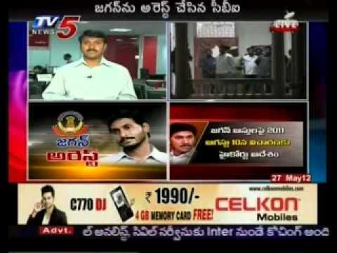Jagan Arrested in Asset Case(TV5)