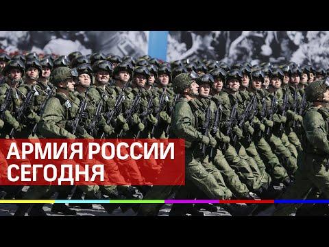 Виды войск российской армии и их достижения.