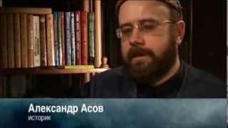 Велесова книга раздоров (поиск исторической истины)
