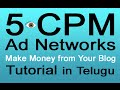 5 Best CPM Advertising Networks - Make Money from Your Blog
