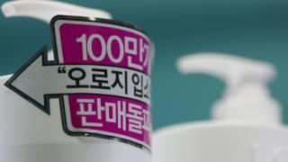 로픈 / 바오밥 오리지…